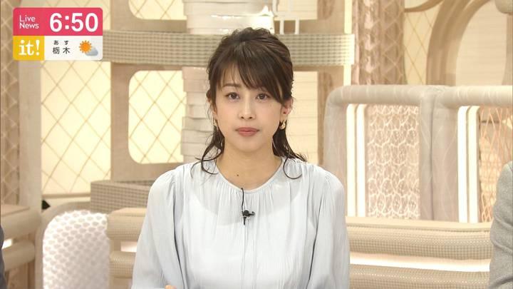 2020年03月06日加藤綾子の画像17枚目
