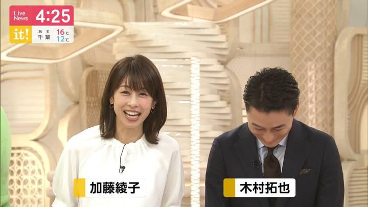 2020年03月09日加藤綾子の画像01枚目