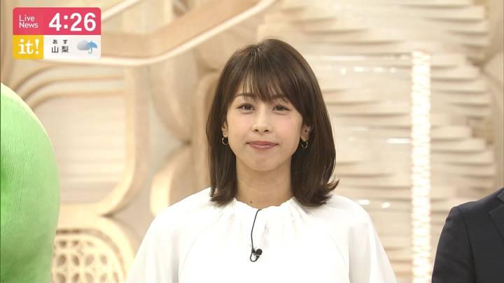 2020年03月09日加藤綾子の画像02枚目