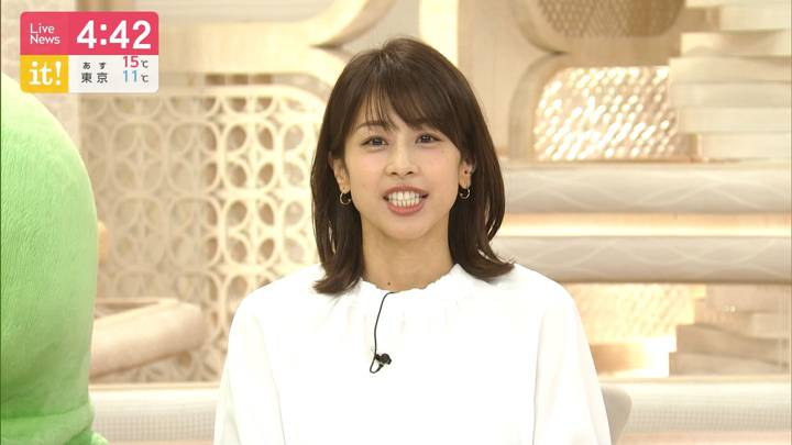 2020年03月09日加藤綾子の画像05枚目