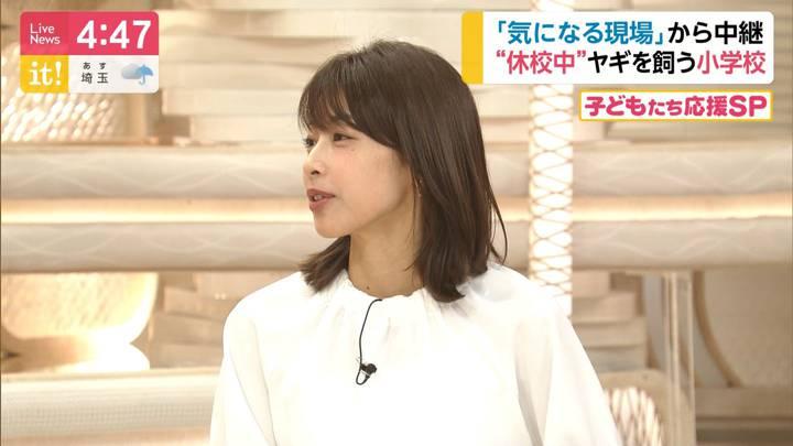 2020年03月09日加藤綾子の画像06枚目