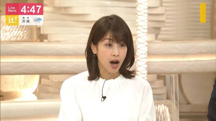 2020年03月09日加藤綾子の画像07枚目