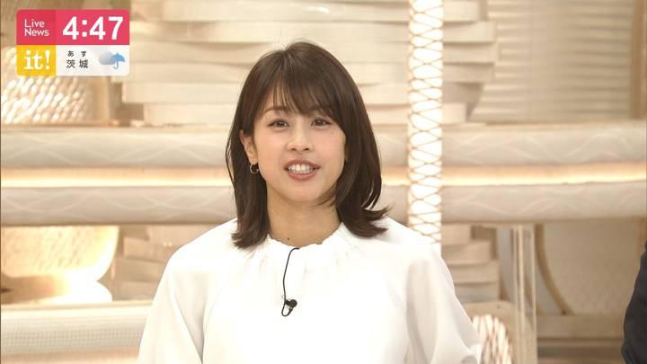 2020年03月09日加藤綾子の画像08枚目