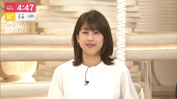 2020年03月09日加藤綾子の画像09枚目