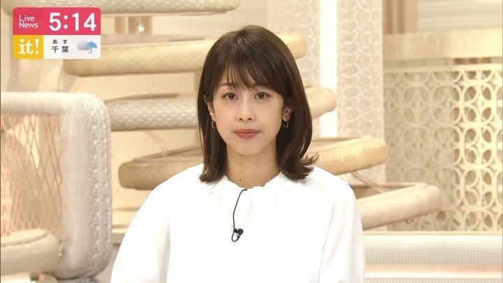 2020年03月09日加藤綾子の画像14枚目