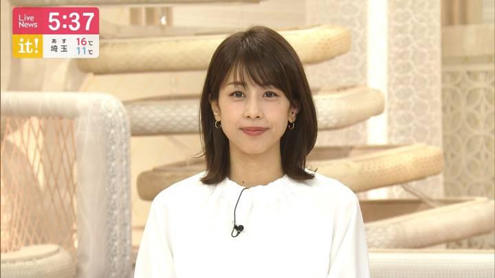 2020年03月09日加藤綾子の画像15枚目