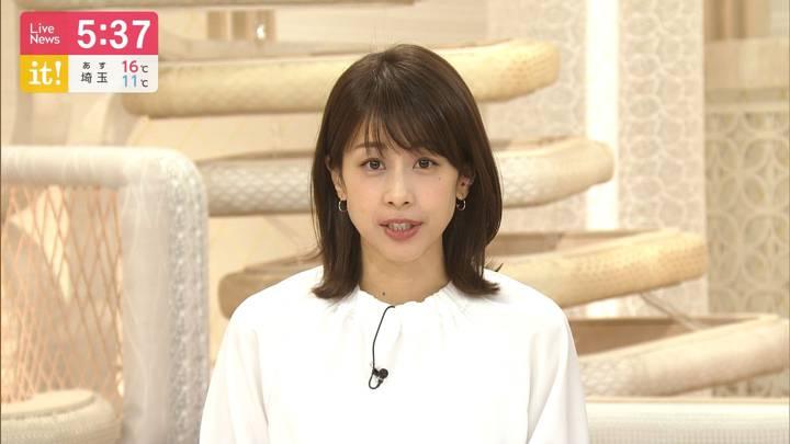 2020年03月09日加藤綾子の画像16枚目