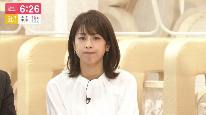 2020年03月09日加藤綾子の画像20枚目