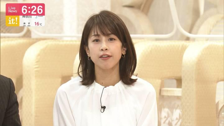 2020年03月09日加藤綾子の画像21枚目