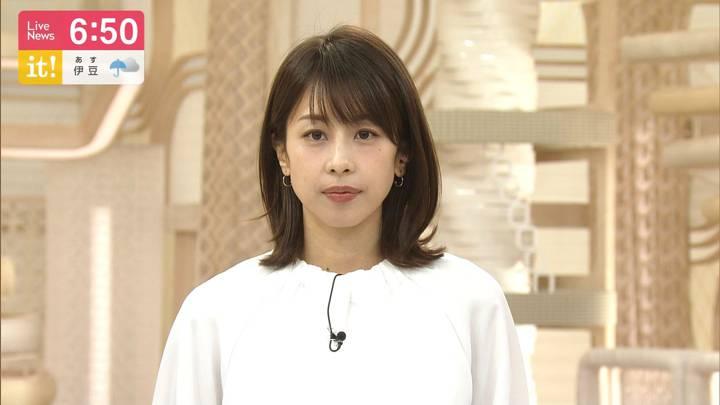 2020年03月09日加藤綾子の画像22枚目