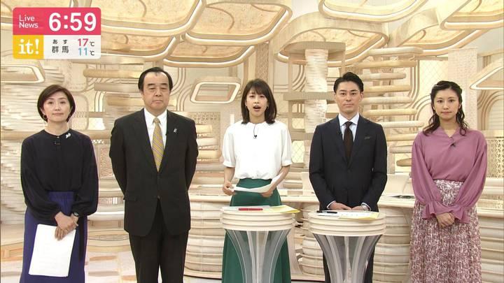 2020年03月09日加藤綾子の画像23枚目