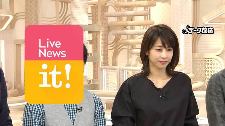 2020年03月10日加藤綾子の画像01枚目
