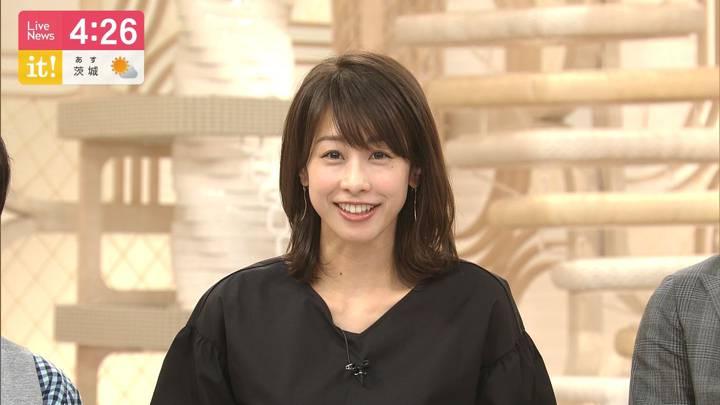 2020年03月10日加藤綾子の画像03枚目