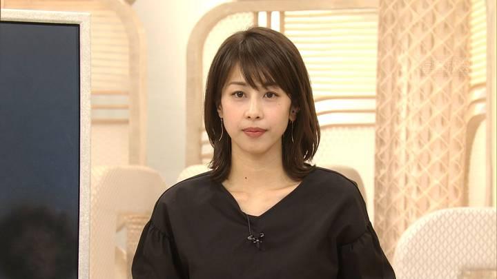 2020年03月10日加藤綾子の画像07枚目