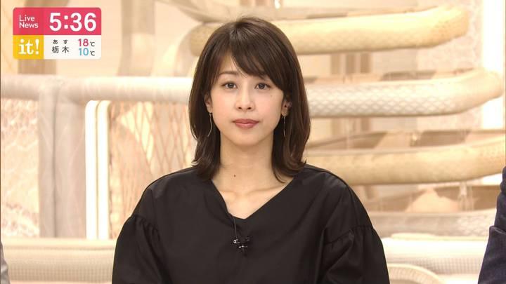2020年03月10日加藤綾子の画像12枚目