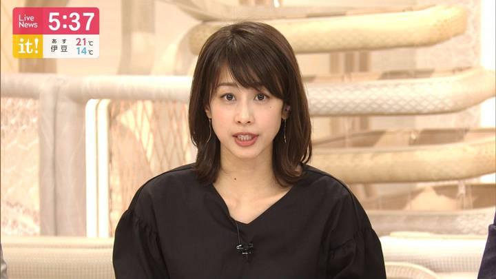 2020年03月10日加藤綾子の画像13枚目