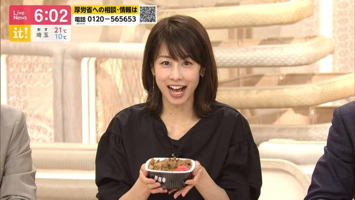 2020年03月10日加藤綾子の画像18枚目