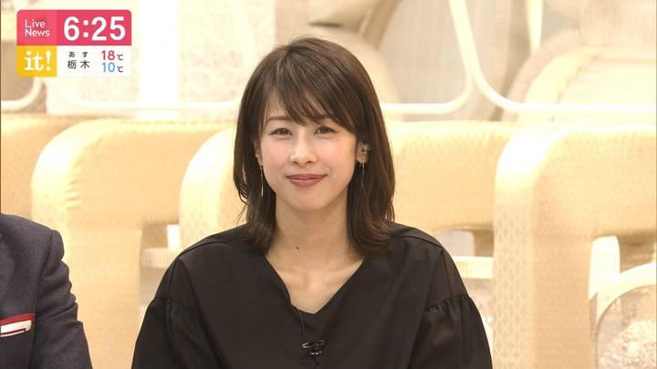 2020年03月10日加藤綾子の画像21枚目
