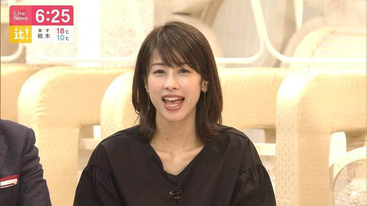 2020年03月10日加藤綾子の画像22枚目
