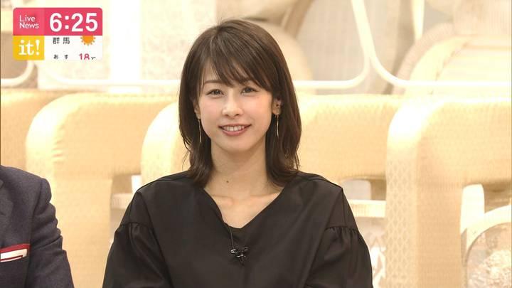 2020年03月10日加藤綾子の画像23枚目