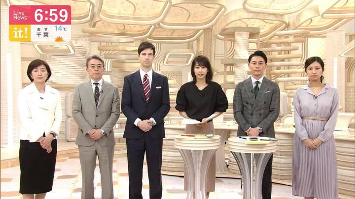 2020年03月10日加藤綾子の画像25枚目