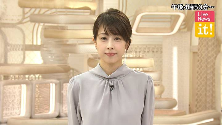 2020年03月11日加藤綾子の画像01枚目