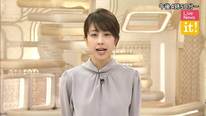 2020年03月11日加藤綾子の画像02枚目