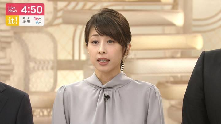 2020年03月11日加藤綾子の画像04枚目