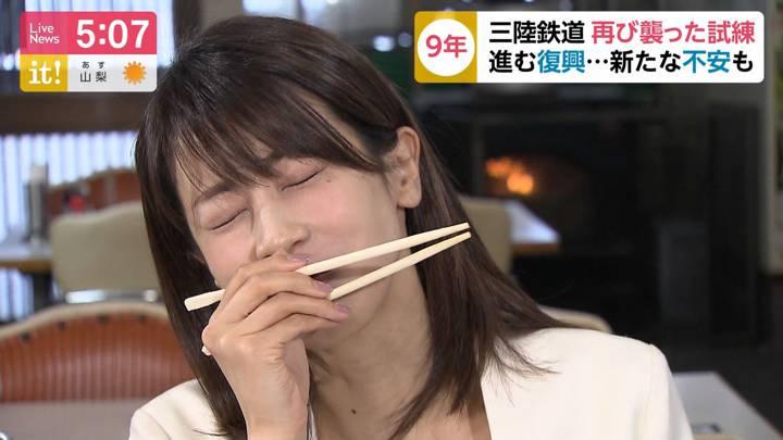 2020年03月11日加藤綾子の画像16枚目