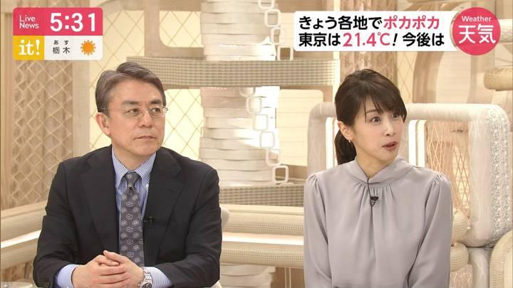 2020年03月11日加藤綾子の画像20枚目