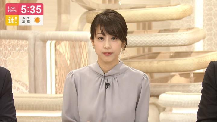 2020年03月11日加藤綾子の画像21枚目