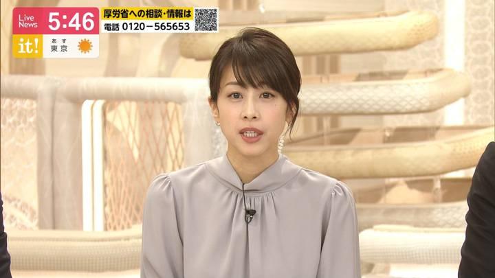 2020年03月11日加藤綾子の画像22枚目