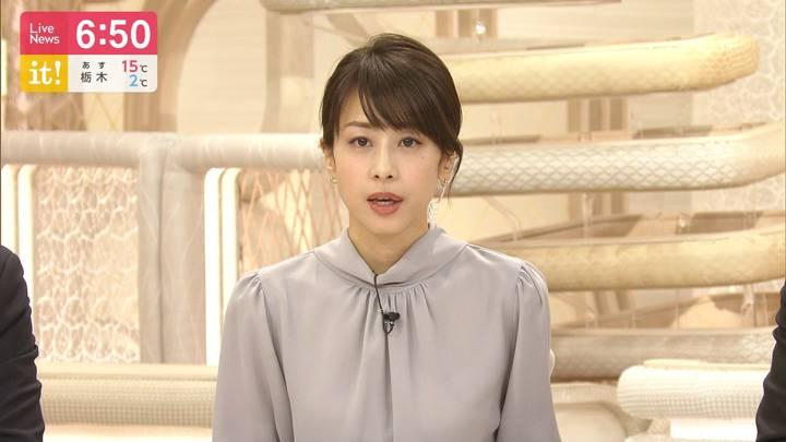 2020年03月11日加藤綾子の画像24枚目