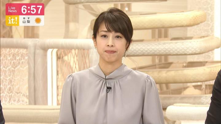 2020年03月11日加藤綾子の画像25枚目