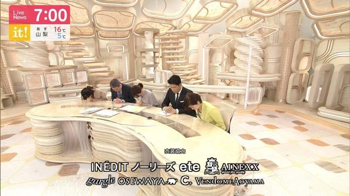2020年03月11日加藤綾子の画像27枚目