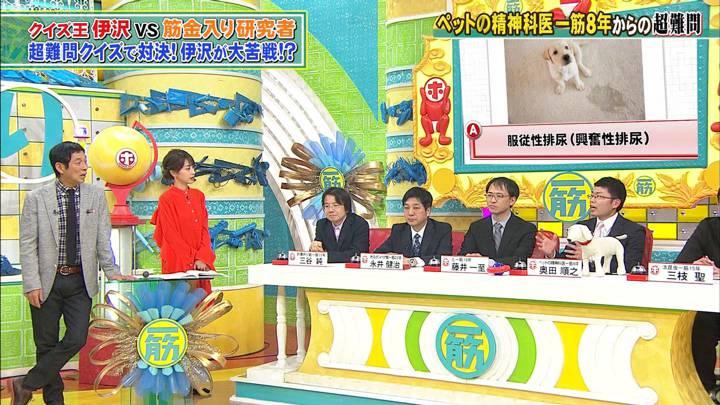 2020年03月11日加藤綾子の画像34枚目