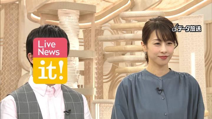 2020年03月12日加藤綾子の画像01枚目