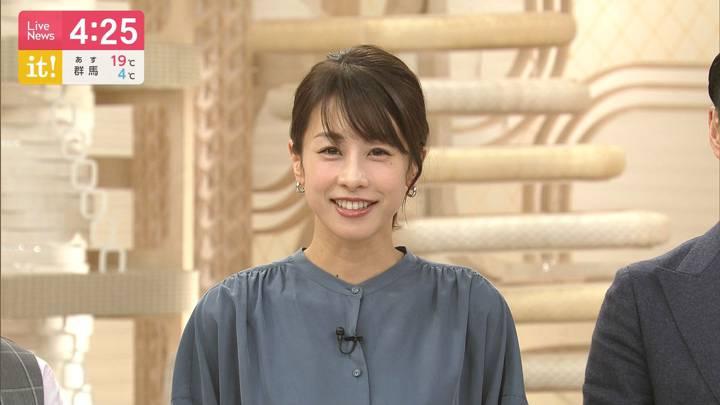 2020年03月12日加藤綾子の画像02枚目