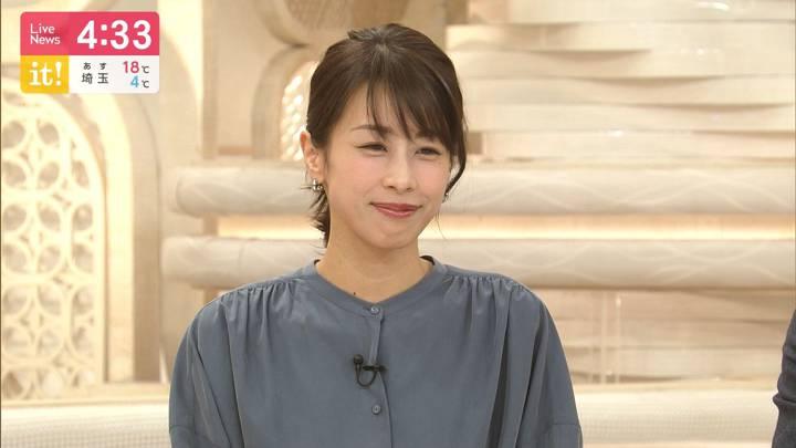 2020年03月12日加藤綾子の画像04枚目