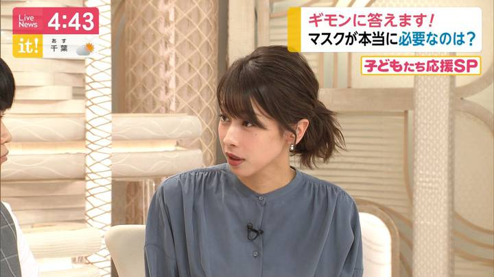 2020年03月12日加藤綾子の画像05枚目