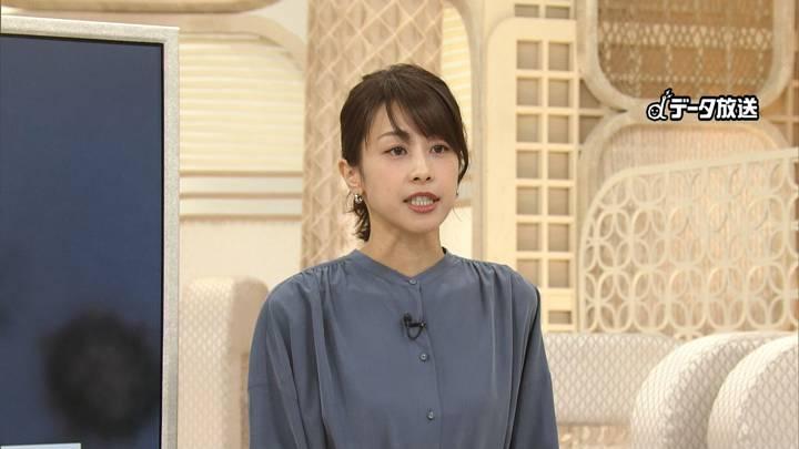 2020年03月12日加藤綾子の画像06枚目