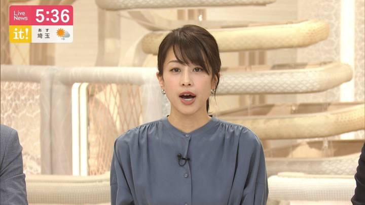 2020年03月12日加藤綾子の画像08枚目
