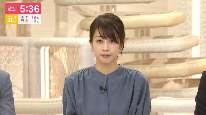 2020年03月12日加藤綾子の画像09枚目
