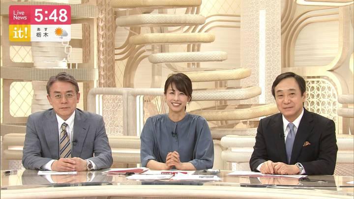 2020年03月12日加藤綾子の画像10枚目