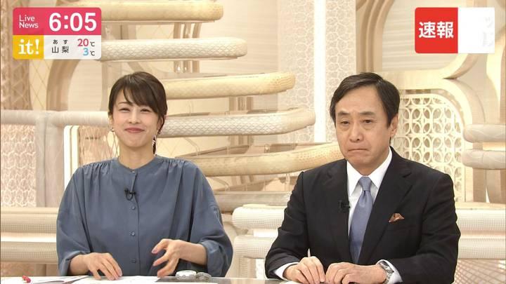 2020年03月12日加藤綾子の画像13枚目