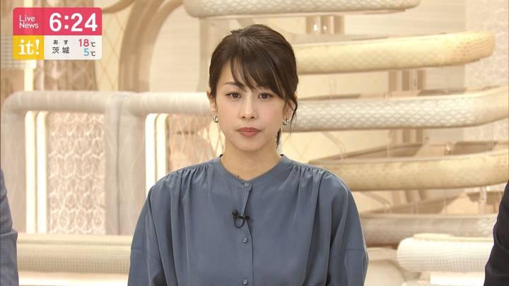 2020年03月12日加藤綾子の画像14枚目
