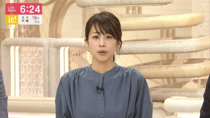 2020年03月12日加藤綾子の画像15枚目