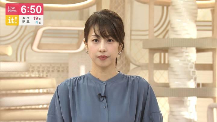 2020年03月12日加藤綾子の画像16枚目