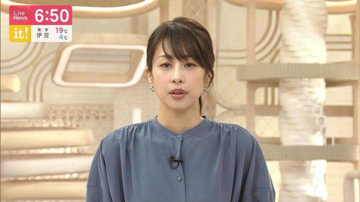 2020年03月12日加藤綾子の画像17枚目