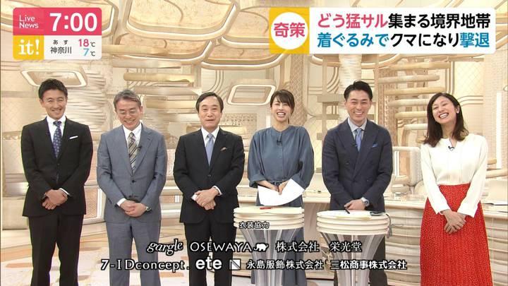 2020年03月12日加藤綾子の画像18枚目